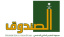 صندوق التعليم العالي الجامعي - صندوق التعليم العالي الجامعي - صندوق التعليم العالي الجامعي
