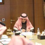 اجتماع مجلس الادارة الثالث والعشرون