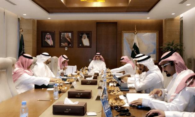 معالي وزير التعليم يرأس الاجتماع 28 لمجلس إدارة صندوق التعليم العالي الجامعي